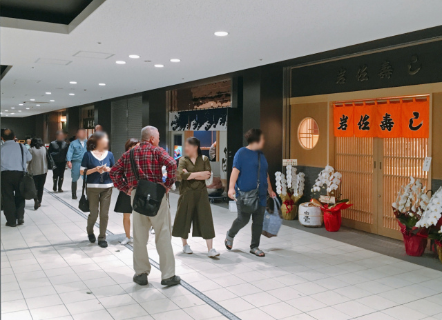 toyosu fish market tsukiji move tokyo food restaurants report travel tourist sites tourism 21 - Things to do in Tokyo during the Olympics